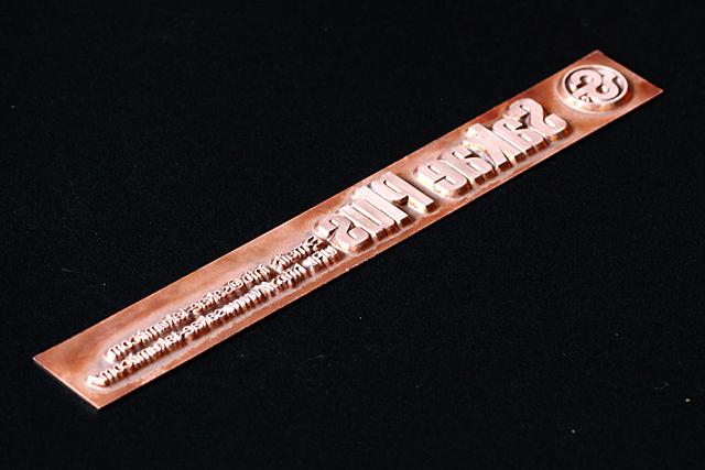 硬銅版1.5mm